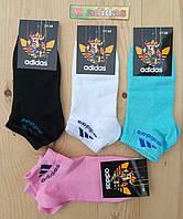 Женские носки с сеткой Adidas Турция ассорти короткие НЖЛ-03107