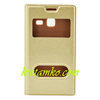 Чехол Book Cover Original Lenovo Vibe C2 (K10a40) Gold