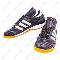 Обувь для зала кожаная AD Copa Mandual FB180010 (верх-кожа, подошва-RB, черный-белый)