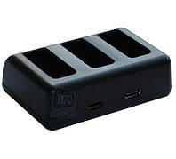 Зарядное устройство USB TRIAL для 3-х акумуляторов AHDBT-501 камер GoPro Hero 5.