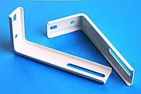 Кронштейн 127 мм для алюминиевого карниза