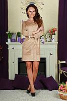 Платье из замши 2151 бежевое