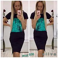 Красивое ассиметричное женское платье в спортивном стиле с капюшоном,с коротким рукавом,с пайетками +цвета