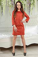 Платье из замши 2151 кирпичное