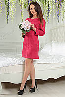 Платье из замши 2151 фуксия