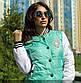 Молодежная женская куртка в стиле Бомбер, фото 4