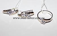 Комплект из серебра и золота Санни