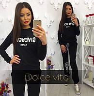 """Женский модный спортивный костюм с накаткой """"Givenchy"""", фото 1"""