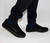 Мужские кеды черные в стиле Vans черные
