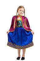 Костюм Анны