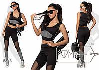 Спортивный костюм для фитнеса с топом и лосинами
