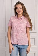 Модная блуза с интересным принтом для девушек