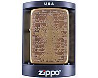 Зажигалка фирменная, брендовая бензиновая Zippo Святая Библия №4231 + подарок 125мл. очищеный бензин.