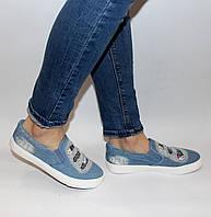 Женские  слипоны на толстой подошве джинсовые