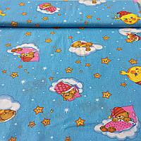Бязь с котиками и мишками на облаках со звездами на бирюзовом фоне