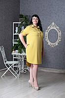 Яркое желтое платье-рубашка Батал