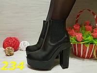Ботинки тракторная подошва каблук vices женские