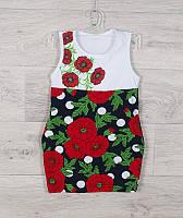 Платье детское на девочку (от 2 до 9 лет)