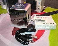 Портативная колонка-радио TD-V26 (FM / microSD / TF / USB / MP3)