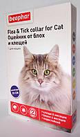 Нашийник від бліх та кліщів для кішок фіолетовий Beaphar