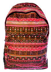 """Рюкзак с карманом """"Орнамент"""" 0610-В"""