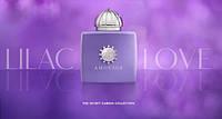 Amouage Lilac Love Woman Парфюмированная вода 100 ml. женская