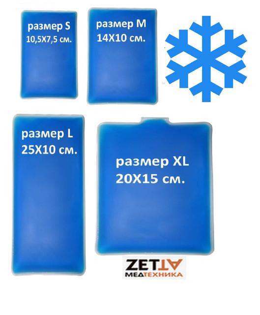 Гелевые охлаждающие пакеты GELEX для термосумки - новый товар в нашем магазине медтехники!