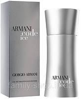 Armani Code Ice Туалетная вода 100 ml. ( для мужчин )