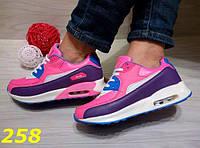 Кроссовки аирмаксы розово-фиолетовые женские