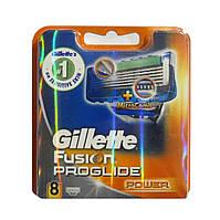 Картриджи Gillette Fusion ProGlide Power  Оригинал 8 шт в упаковке производство Германия