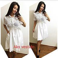 Белое платье с прошвой купить