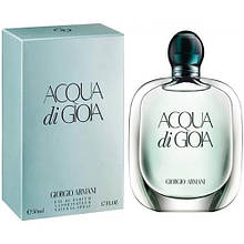 Парфюмированная вода Armani Acqua Di Giola 100 ml. (РЕПЛИКА)