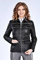 Стильная женская демисезонная куртка, увеличенных размеров, черного цвета