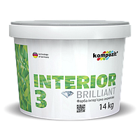 Краска интерьерная Kompozit Interior 3 14кг - для стен и потолков