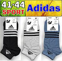 "Носки мужские демисезонные ""Adidas""  ассорти 41-44р. короткие  НМД-383"