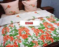 Купить постельное оптом, Бязь Голд Турция, Мальва 0568