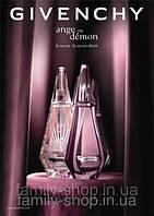 Парфюмированная вода Givenchy Ange Ou Demon Le Elixir  100 ml.