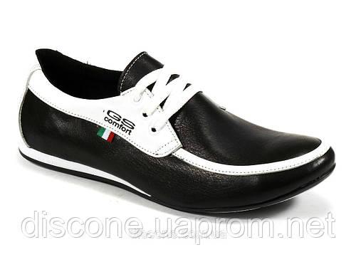 Мокасины мужские натуральные кожаные черные с белым демисезон GS-комфорт