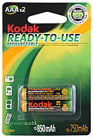 Аккумулятор Kodak Ready-To-Use HR03 AAA Ni-MH 850 mAh