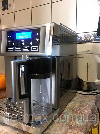Кофеварка эспрессо DELONGHI ECAM 6700