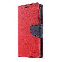 Чехол книжка Goospery для Samsung Galaxy A720 (A7-2017) Red