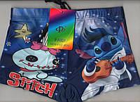 Плавки шорты купальные детские на мальчика PAIDI new fashion - дом, 36-42 размер, синие, 7776