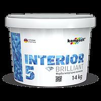 Краска интерьерная INTERIOR 5 KOMPOZIT 1.4кг - Моющаяся краска для стен и потолков
