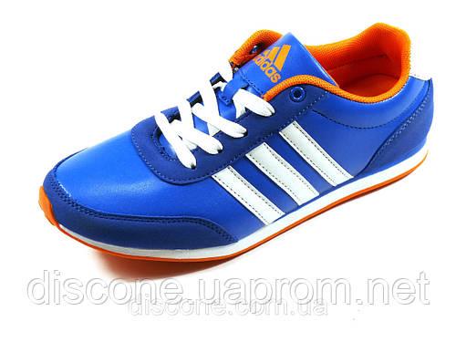 Kроссовки синие унисекс спортивные Adidas подросток