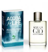 Туалетная вода Armani Acqua Di Gio for Life 100 ml.