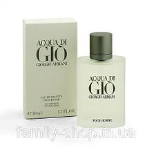 Туалетная вода Armani Aqua Di Gio for Men 100 ml. (РЕПЛИКА)