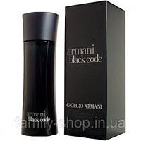 Туалетная вода Armani Code 100 ml. (РЕПЛИКА)