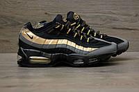 Мужские кроссовки Nike Air Max 95 (41, 42, 43, 44, 45 размеры)