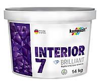 Краска интерьерная INTERIOR 7 KOMPOZIT 14кг - Моющаяся краска для стен и потолков