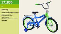 Велосипед детский двухколесный 18 дюймов Mercedes Benz 171836